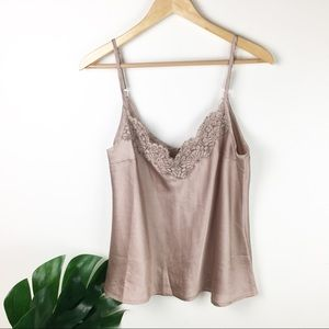 Missguided | Satin lace tank